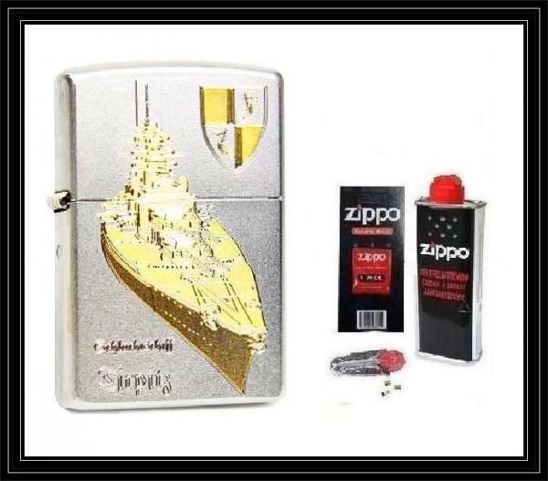 Zippo ® Feuerzeug Schlachtschiff Tirpitz Gravur mit Zubehör Set L